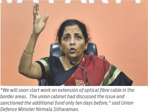 Centre to Lay Optical Fiber Cable in Border Areas - wirecable