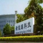 Amperex Technology Limited