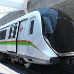 Agra Metro